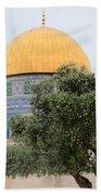 Olive Tree Dome Bath Towel