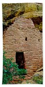 One Entry To Spruce Tree House On Chapin Mesa In Mesa Verde National Park-colorado  Bath Towel