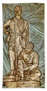 One More Shot - Rogers Group Statue Bath Towel