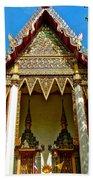 One Of Many Pagodas In Bangkok-thailand Bath Towel