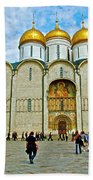 Onion Domes On Cathedral Of The Assumption Inside Kremlin In Moscow-russia Bath Towel