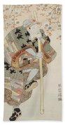 Onoe Kikugoro IIi As Shimbei Bath Towel