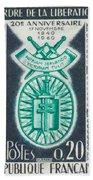 Order Of The 20th Anniversary Release 17 November 1940 To 1960 Patriam Servando Victoriam Tulit Bath Towel