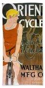 Orient Cycles Vintage Bicycle Poster Bath Towel