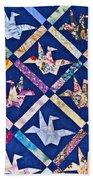 Origami Quilt Wall Art Prints Bath Towel