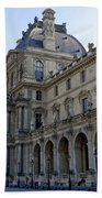 Ornate Architectural Artwork On The Buildings Of The Musee Du Louvre In Paris France Bath Towel