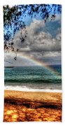 Over The Rainbow Bath Towel