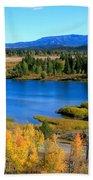 Oxbow Bend, Grand Teton National Park Hand Towel