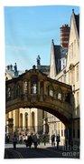 Oxford Bridge Of Sighs Bath Towel
