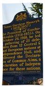 Pa-132 Tomas Garrigue Masaryk 1850-1937 Bath Towel