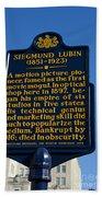 Pa-133 Siegmund Lubin 1851-1923 Bath Towel