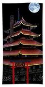 Pagoda Bath Towel