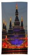 Pagoda Lantern Made With Porcelain Dinnerware At Sunset Bath Towel