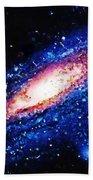 Painting Of Galaxy Bath Towel