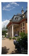 Palace Pillnitz - Germany Bath Towel