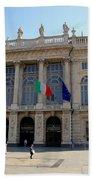 Palazzo Madama In Turin Bath Towel