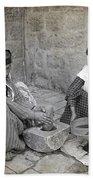 Palestine Grinding Coffee Bath Towel
