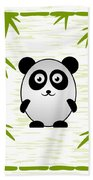Panda - Animals - Art For Kids Bath Towel