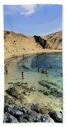 Papagayo Beach On Lanzarote Bath Towel