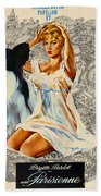 Papillon Art - Una Parisienne Movie Poster Bath Towel