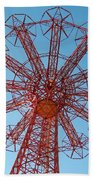 Parachute Jump-coney Island Bath Towel