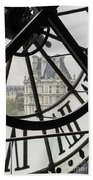Paris Clock Bath Towel
