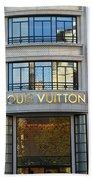 Paris Louis Vuitton Fashion Boutique - Louis Vuitton Designer Storefront In Paris Bath Towel