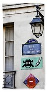 Paris Street Art - Space Invader Bath Towel