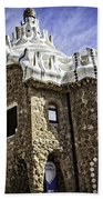 Park Guell - Barcelona - Spain Bath Towel
