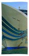 Passing Cruise Ships At Sunset Bath Towel