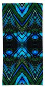 Patterned Art Prints - Cool Change - By Sharon Cummings Hand Towel