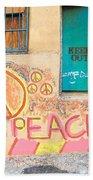 Hippie Graffiti - Peace But Keep Out Bath Towel