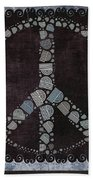 Peace Symbol Design - S79bt2 Bath Towel