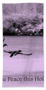 Peaceful Holidays Card - Winter Ducks Bath Towel