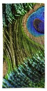 Peacock Eye And Sword Bath Towel