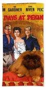 Pekingese Art - 55 Days In Peking Movie Poster Bath Towel
