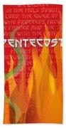 Pentecost Fires Bath Towel