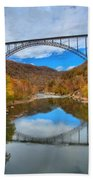 Perfect Reflections Of The New River Gorge Bridge Bath Towel