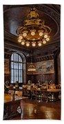 Periodicals Room New York Public Library Bath Towel