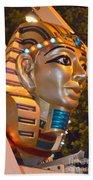 Pharaoh's Canoe Bath Towel