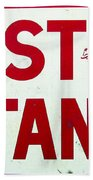 Phillies East Stand Sign - Connie Mack Stadium Hand Towel