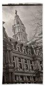 Philly City Hall Bath Towel