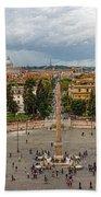 Piazza Del Popolo - Impressions Of Rome Bath Towel