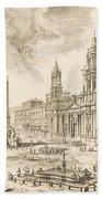 Piazza Navona Bath Towel