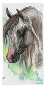 Piber Polish Arabian Horse Watercolor Painting Bath Towel