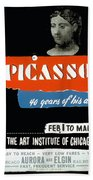 Picasso 40 Years Of His Art  Bath Towel