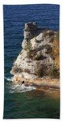 Pictured Rocks National Lakeshore 2 Bath Towel
