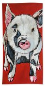 Piggy Bath Towel