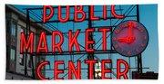 Pike Place Public Market Seattle Bath Towel