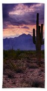 Pink Skies At The Superstitions Bath Towel